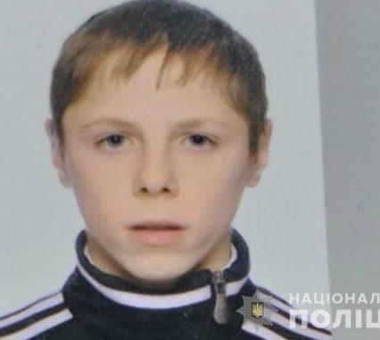 Правоохоронці розшукують зниклого безвісти 15-річного жителя Баранинців (фото)