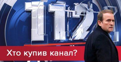 Сергій Ратушняк застерігає від приходу до влади Медведчука