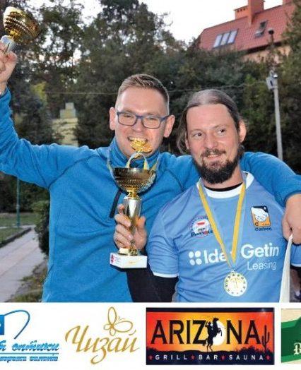 В Ужгороді пройшов масовий міжнародний турнір із петанку – «Каштан-2018»