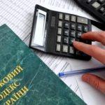 Строки оскарження акту перевірки ДФС збільшено