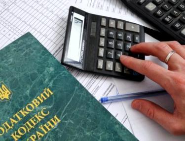 Стартує Всеукраїнський рейтинг «Сумлінні платники податків – 2018»