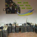 На Закарпатті охоронці кордону виявили покинутих 12 пакунків контрабандних сигарет