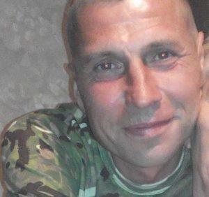 Поліція Ужгорода розшукує мешканця Дніпропетровщини (ФОТО)