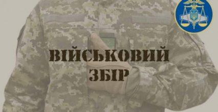 Для підтримки армії Закарпаття сплатило 150,9 млн грн «патріотичного» збору