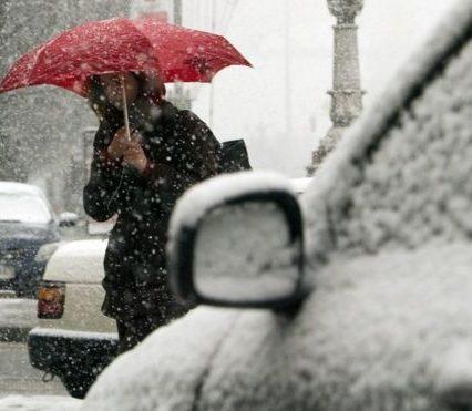 Чого очікувати закарпатцям від погоди у понеділок, 14 січня