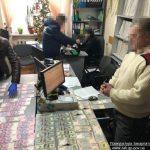 На Міжгірщині прокуратура викрила провідного фахівця центру зайнятості при отриманні хабаря