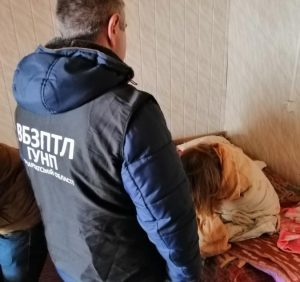 Поліція задокументувала факт звідництва у одному з готелів Ужгородщини