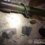 Закарпатські правоохоронці вилучили в ужгородця арсенал боєприпасів (фото)