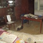 Вбивство жінки на Мукачівщині. Є підозрюваний