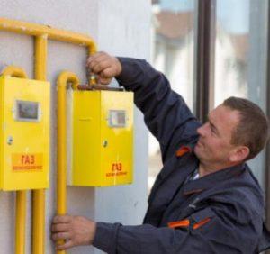 Петицію про скасування абонплати за доставку газу підтримали понад 35 тисяч громадян