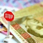 Прокуратура довела провину судді районного суду у порушенні Закону України «Про запобігання корупції»