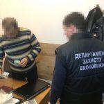 В Ужгороді затримано завідувача сектору Закарпатського НДЕКЦ МВС України при отриманні 250 доларів хабара