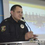 Закарпатські правоохоронці спілкувалися зі студентами про умови служби в поліції