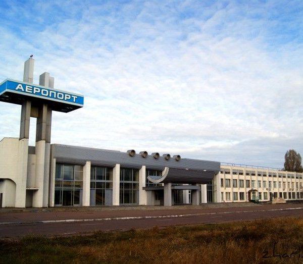 Трансфер Черкассы-аэропорт