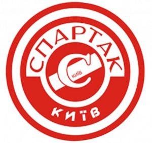 Гандбол: жіночих поєдинків проти «Спартака» в Ужгороді не буде! Спартак зійшов з дистанції