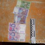 Ужгородський молодик напав на перехожого і відібрав гроші