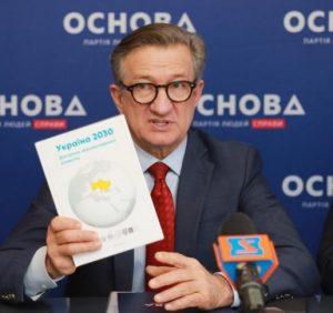 Сергій Тарута знає рецепти одужання України. Країна запрацює!