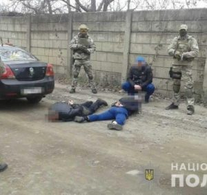 Закарпатські поліцейські припинили діяльність злочинної групи наркозбувачів