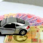 Нові штрафні санкції за порушення при переміщенні транспортних засобів почнуть діяти з 22 серпня 2019 року