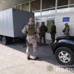 Поліцейські Закарпаття забезпечили проведення екстрадиції до Угорщини підозрюваного у злочині іноземця
