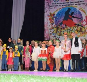 """У ПАДІЮНі пройде вже шостий Міжнародний фестиваль дитячо-юнацької творчості """"Весняний бал в Ужгороді"""""""