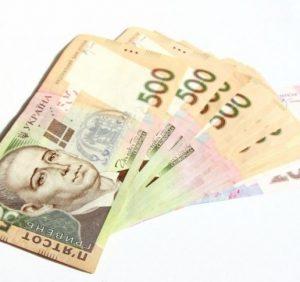 Где можно выгодно занять денег?