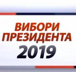 """Виборча явка: найактивніше голосує Запоріжська область, Закарпаття – у """"хвості"""""""