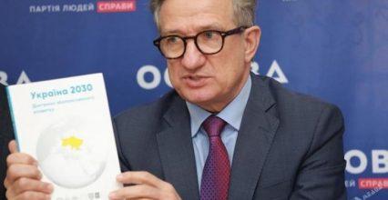Кандидат в Президенти Сергій Тарута – представник здорового глузду в політиці