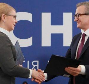 Сергій Тарута пояснив, чому він підтримав Юлію Тимошенко