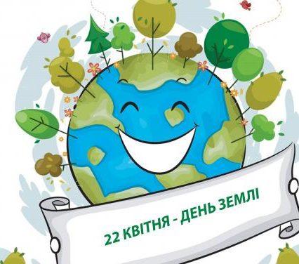 До Всесвітнього дня Землі у Закарпатській обласній бібліотеці читатимуть «живі книги»