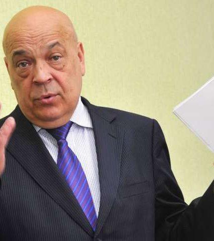 Геннадій Москаль подав заяву про звільнення з посади голови Закарпатської облдержадміністрації (ДОКУМЕНТ)