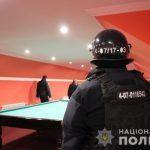 Поліція проводить обшуки у Берегові за місцем проживання підозрюваних у хуліганстві (фото)