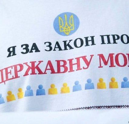 Уряд Угорщини попередив, що блокуватиме комісію Україна-НАТО через мовний закон