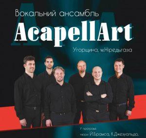 У Закарпатській обласній філармонії виступить вокальний гурт із Угорщини «AcapellArt»