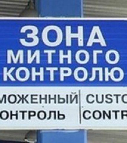 Олександр Власов: Через кілька тижнів на українсько-словацькому кордоні запрацює обмін попередньою митною інформацією