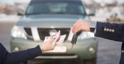 Особенности услуги автоломбарда – автомобиль под залог