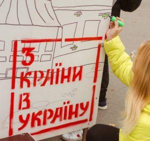 На Закарпаття приїде фестиваль «З країни в Україну»