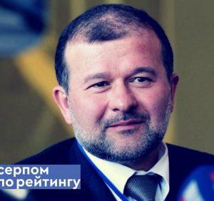 """Закаратський нардеп Балога отримав """"серпом по рейтингу"""""""