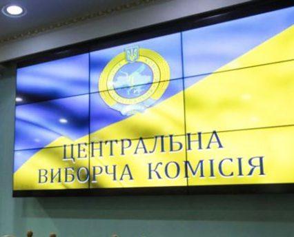 На Закарпатті два кандидати у нардепи відкликали свої заяви про участь у виборах