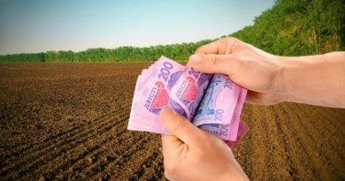 Актуальні зміни щодо сплати земельного податку для платників єдиного податку I-III груп