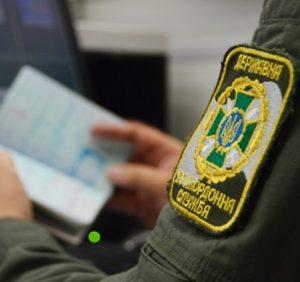 Українець повертався додому з ураженої коронавірусом Європи, а потрапить за ґрати
