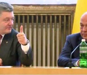 Москаль виходить із БПП й складає повноваження голови Закарпатської обласної організації БПП