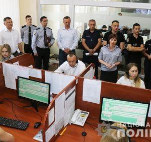 Поліція Закарпаття презентувала громадськості проект «Безпечне місто» (ВІДЕО)