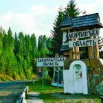 В Закарпатській ОДА розглянули урядовий проект розпорядження щодо Перспективного плану формування територіальних громад області