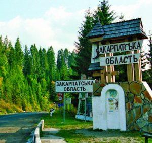 Децентралізація на Закарпатті: за крок до об'єднання громада на Ужгородщині
