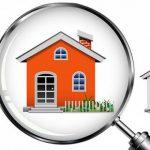 Важность экспертной оценки недвижимости