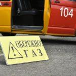 Газовики попередили трагедію у багатоповерхівці на вулиці Собранецькій в Ужгороді