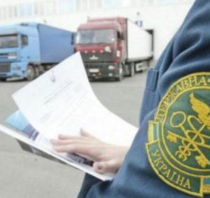 Закарпатська митниця – лідер України з виконання плану щомісячних індикативних показників надходжень митних платежів