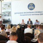 У Закарпатській митниці говорили про наповнення бюджету, боротьбу з контрабандою, «євробляхи» та інфраструктуру