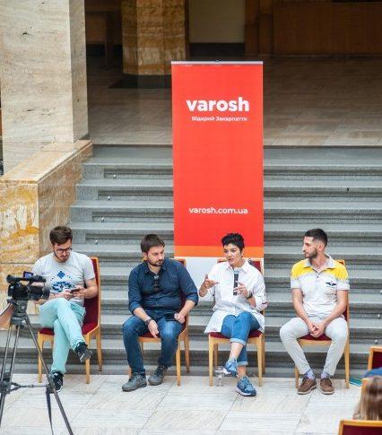 Відкрита дискусія Varosh Talks 4: «Чи справді Закарпаття є туристичним регіоном?»